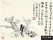 水仙花国画-1